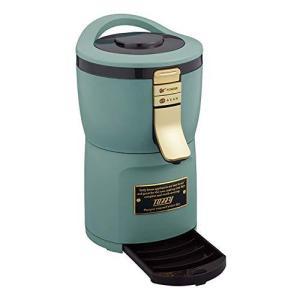 ラドンナ Toffy 全自動ミル付アロマコーヒーメーカー K-CM7-SG オートミル付コーヒーメーカー ストレートグリーン|anr-trading