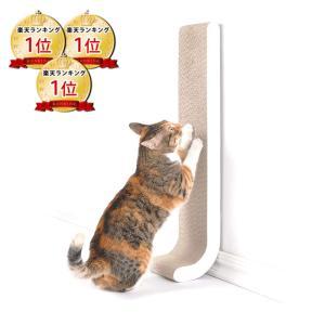 ANSCHLUSS オリジナル 猫爪とぎダンボール 猫用つめとぎ ツメ 麻 ネコ ねこ バリバリ ガリガリ プレゼント ギフトラッピング不可 anschluss