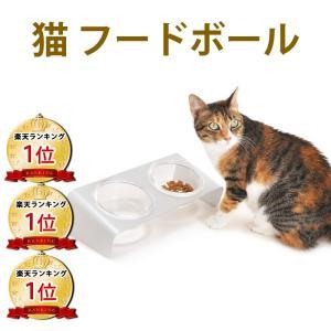 【 猫フードボール 】4Claws エサ 食事 食器 餌皿 おしゃれ ウォータ―ボール プレゼント ギフトラッピング不可 anschluss