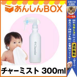 日本製 チャーミスト 300ml 【除菌/部屋干し/消臭/除菌スプレー】|anshin-box