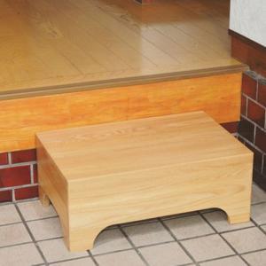シクロケア 木製玄関踏台楡(にれ)踏台 小|anshin-hiroba