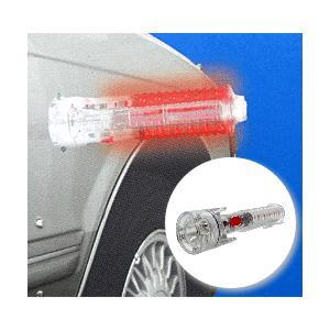 自動車用 緊急信号灯|anshin-hiroba