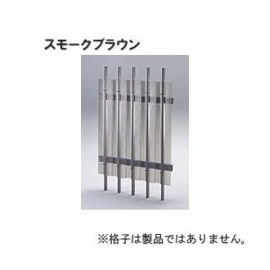 セイキ販売格子用さわやか目かくし 強化PVCタイプスモークブラウン色 KMB-1057|anshin-hiroba