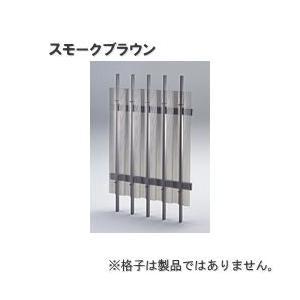 セイキ販売格子用さわやか目かくし 強化PVCタイプスモークブラウン色 KMB-1259|anshin-hiroba