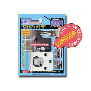 おでかけロック(細枠用) 対応枠:18mm以上|anshin-hiroba