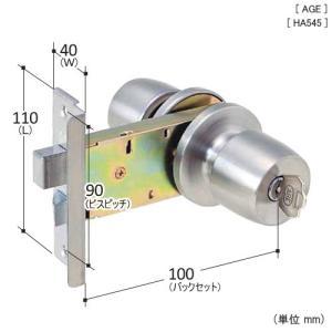 各社交換用特殊錠 R-20AGE anshin-hiroba 02