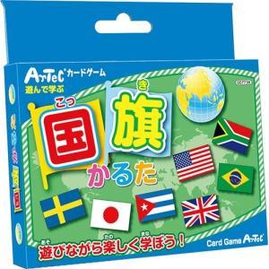 【アーテック】国旗かるた ※お取り寄せ商品 anshin-relief