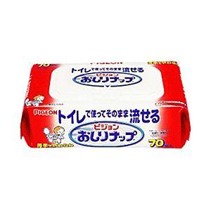 【ピジョン】トイレで流せるおしりナップ 70枚...の関連商品6