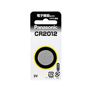 【メール便☆送料無料】【パナソニック】コイン形リチウム電池 CR2012 ☆家電 ×2個セット ※お取り寄せ商品|anshin-relief