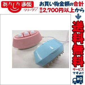 【ミヨシ】USBバイブレーター コロコ USM−01/PK ピンク ☆家電 ※お取り寄せ商品|anshin-relief