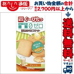 【ナリスアップ コスメティックス】ぐーぴたっ 豆...の商品画像