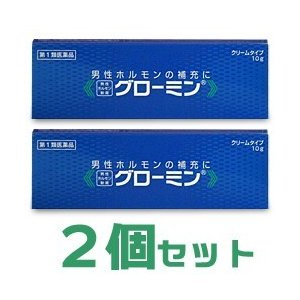 【第1類医薬品】【お得な2個セット】【大東製薬】男性ホルモン軟膏 グローミン 10g (性機能改善)※お取り寄せになる場合もございます anshin-relief