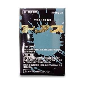 【第1類医薬品】【大東製薬】トノス(性機能改善) 3g [4956124000296] ※お取り寄せになる場合もございます anshin-relief