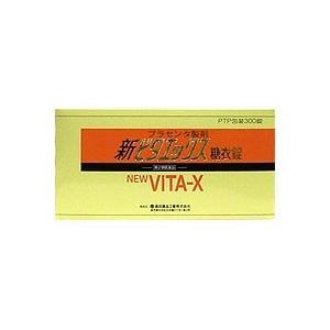 【第2類医薬品】【ビタエックス薬品】 新ビタエックス糖衣錠 300錠 ※お取寄せの場合あり|anshin-relief
