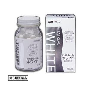 【第3類医薬品】【毎日ポイント2倍】ビタトレールホワイト 180錠|anshin-relief