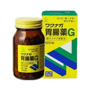 【第2類医薬品】【お得な5個セット】【湧永製薬】ワクナガ胃腸薬G 600錠 ※お取り寄せ商品