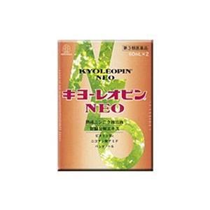 【第3類医薬品】【湧永製薬】 キヨーレオピン NEO 60ml×2本 ※お取寄せの場合あり|anshin-relief