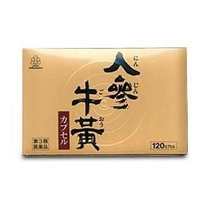 【第3類医薬品】【湧永製薬】人参牛黄カプセル 120カプセル anshin-relief