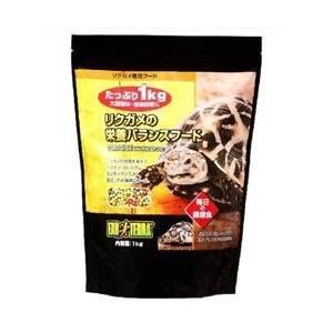 【ジェックス】リクガメの栄養バランスフード 1K...の商品画像