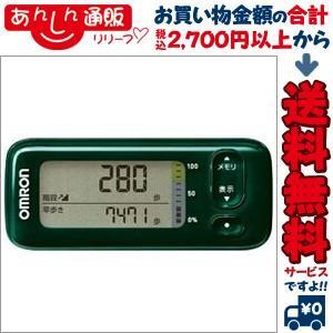 【オムロン】活動量計 カロリスキャン グリーン HJA−403C−G ☆家電 ※お取り寄せ商品|anshin-relief