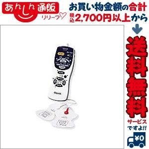 【オムロン】低周波治療器 エレパルスHV-F1...の関連商品6