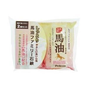 【ペリカン石鹸】ファミリー馬油石鹸 80g×2...の関連商品1