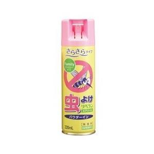 【岩城製薬】虫よけリペランエアゾール 220ml (防除用医薬部外品) ※お取り寄せ商品