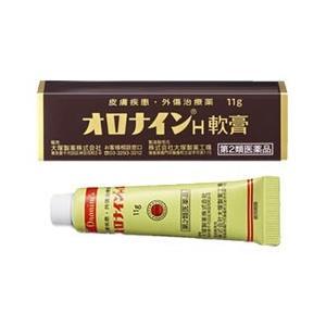 【第2類医薬品】【大塚製薬】オロナインH軟膏 チューブ 11g|anshin-relief