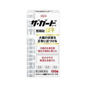 【第3類医薬品】【興和】ザ・ガードコーワ整腸錠α3+ (アルファ スリー プラス) 550錠 ※お取寄せの場合あり|anshin-relief
