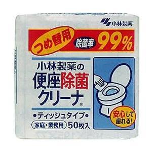 【小林製薬】便座除菌クリーナー 家庭・業務用 ...の関連商品4