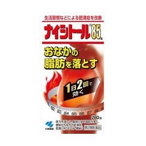 【第2類医薬品】【小林製薬】ナイシトール85a 280錠 ※お取寄せの場合あり|anshin-relief