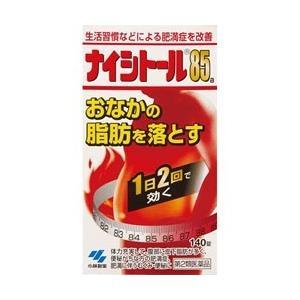 【第2類医薬品】【小林製薬】ナイシトール85a 140錠 ※お取寄せの場合あり|anshin-relief