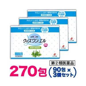 【第(2)類医薬品】【ゼリア新薬】 ウィズワンエル 90包×3個セット|anshin-relief