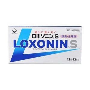 【第1類医薬品】【第一三共ヘルスケア】ロキソニンS(痛み止め) 12錠【セルフメディケーション税制 対象品】|anshin-relief