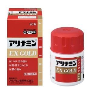 【武田薬品】アリナミンEXゴールド 90錠【第3類医薬品】