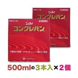 【第3類医薬品】【日水製薬】コンクレバン 500ml×3本入...の 2個まとめ買いセット|anshin-relief