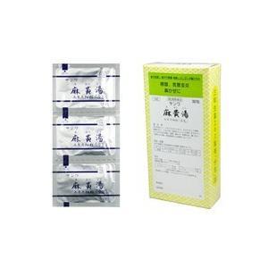 【第2類医薬品】 【三和生薬】 サンワ麻黄湯エキス細粒 「分包」 30包の商品画像|ナビ
