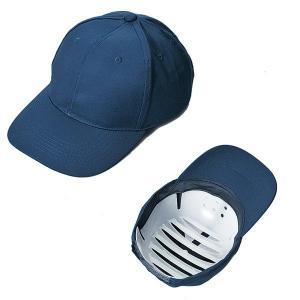 防災用品 防災グッズ 備蓄 防災用品 非常用 避難用品 保護キャップ ネイビー フリーサイズ|anshinhonpo