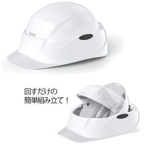 防災用ヘルメット 防災用品 避難用品 防災グッズ クルボ Crubo ヘルメット|anshinhonpo