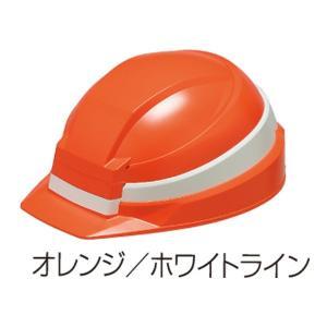 防災用品 防災グッズ 備蓄 防災用品 非常用 防災用ヘルメット イザノ IZANO|anshinhonpo