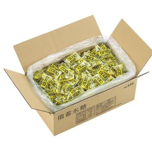 防災用品 防災グッズ 備蓄 保存食 非常食 セット 個包装 備蓄氷糖 約2kg|anshinhonpo