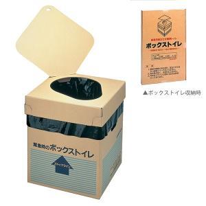 簡易トイレ 非常用トイレ 防災グッズ 防災用品 ボックストイレ 緊急用組立式簡易トイレ|anshinhonpo