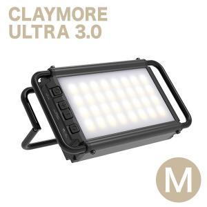 アウトドア LED ランタン CLAYMORE ULTRA 3.0(Sサイズ/CLC-1400BK)|anshinhonpo