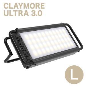 アウトドア LED ランタン CLAYMORE ULTRA 3.0(Lサイズ/CLC-1900BK)|キャンプ 避難 停電 ライト モバイルバッテリー 充電|anshinhonpo