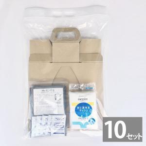 簡易トイレ スマートレット Lサイズ(5回分)×10セット 備蓄/オフィス/防災/アウトドア/介護/災害|anshinhonpo