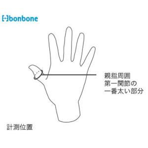 かぐや姫 指サポーター 親指 CM関節症 拇指...の詳細画像5