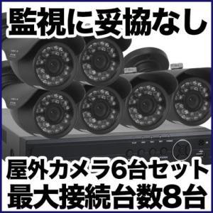 防犯カメラ 監視カメラ レコーダーセット 6台セット アナログ SET-M202SA-6|anshinlife