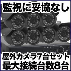 防犯カメラ 監視カメラ レコーダーセット 7台セット アナログ SET-M202SA-7|anshinlife