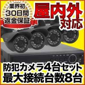 防犯カメラ 監視カメラ レコーダーセット 4台セット アナログ SET-M202SA-4|anshinlife