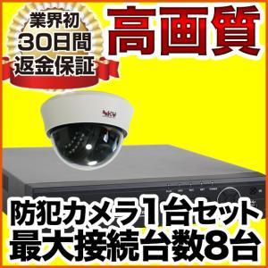 防犯カメラ 監視カメラ レコーダーセット 屋内用ドーム1台 アナログ SET-M301SA-1|anshinlife